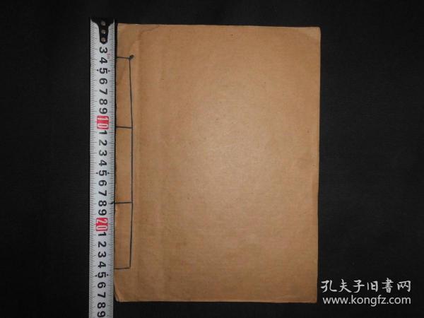 建国后《百家姓》大开本。毛笔书写,很漂亮。