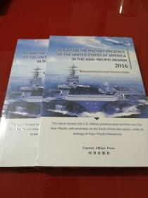 report on the military presence of the united states in the asia pacific region 2016