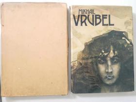 Mikhail Vroubel 米哈伊爾·弗魯貝爾 作品集