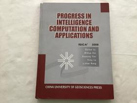 PROGRESS IN INTELLIGENCE COMPUTATION AND APPLICATIONS智能计算与应用  精装英文版