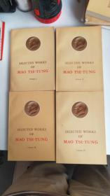 SELECTED WORKS OF MAO TSE-TUNG 毛泽东选集英文版(1——4册)