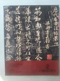 浣冲+寰�1994绾界害鎷嶅崠浼� 涓浗鍙や唬涔︽硶鎷撴湰鎷嶅崠鍥惧綍