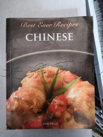 Chinese - Best Ever Recipes