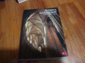 A Concise History Of Western Architecture <<原版外文书>>品好