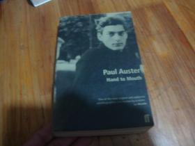 paul Auster Hand to Mouth <<原版外文书>>品好