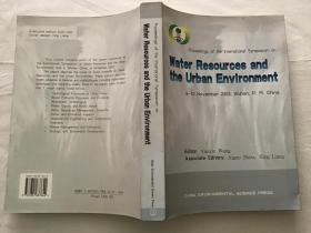 Proceedings of the lnternational Symposium on Water resources and urban environment  水资源与城市环境:国际学术会议论文集    英文版