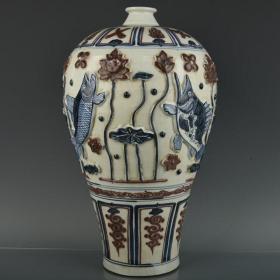 元青花釉里红雕刻鱼藻纹梅瓶