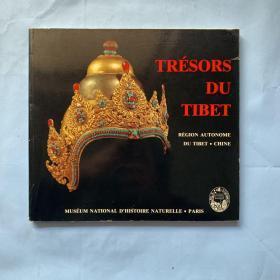 西藏文物文化Tresors du Tibet: Region autonome du Tibet, Chine