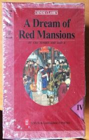 A Dream of Red Mansions(全四册)