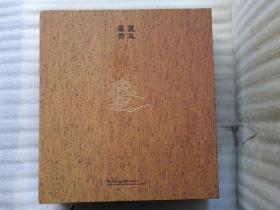 漢風藏韻 中國古代金銅佛像藝術【精裝帶盒】