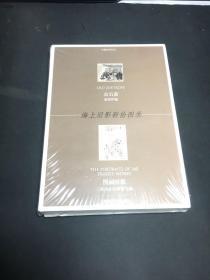 海上舊影新拾圖錄·點石齋:圖畫時報(360行營業寫真)(珍藏版明信片)