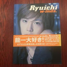 w‐inds.Ryuichi 1st personal photobook