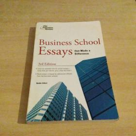 商学院入学申请指南(第二版)Business School Essays That Made a Difference, 2nd Edition