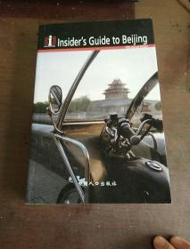Insiders Guide to Beijing 2009 (Fifth Annual Edition) (Chinese Edition) (English and Chinese Edition)