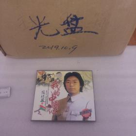 2VCD:張明敏《我的中國心》。