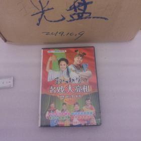 2VCD:孫小寶名戲大亮相(原三張缺中)