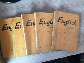 ENGLISH TEACHERS BOOK-4(英語教師手冊 第四冊).