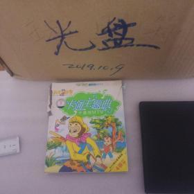 2VCD:天才寶寶  卡通主題曲  卡通版MTV   外包裝有損見照片
