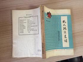 現代漢語虛詞