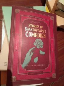 stories of shakespeares comedies