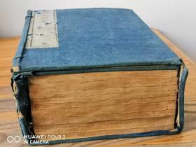 同治刻本 《御纂周易折中》一函10册全