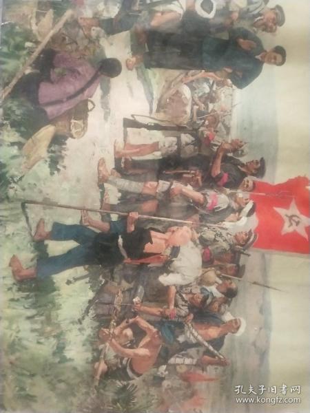 工农红军起义