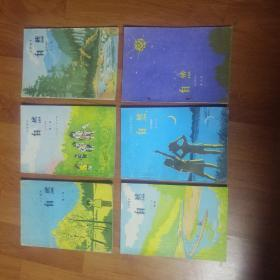 八九十年代版  小學課本 自然  全六冊(其中二本為試用本)