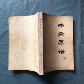 中國菜譜 北京