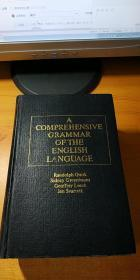 A COMPREHENSIVE GRAMMAR OF THE ENGLISH LANGUAGE【英语语法大全】