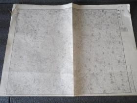 民國地圖 1818   山東省  沂水縣 馬牧池  中華民國三十六年印制 國防測量局 58*45厘米