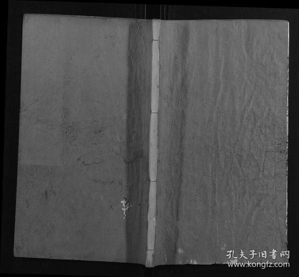 湘乡屈氏四修宗谱 [12卷] 复印件