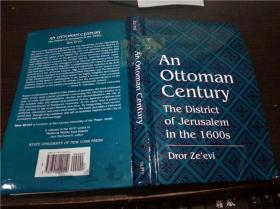 原版英法德意等外文 AN OTTOMAN CENTURY The District of Jerusalem in the 1600s 1996年 小16开硬精装