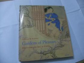 Ferdinand M. Bertholet Gardens of Pleasure EROTICISM AND ART IN CHINA