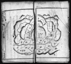 郝氏族谱 [4卷] 复印件