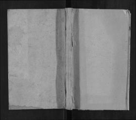 屈氏宗谱 [9卷,首1卷] 复印件