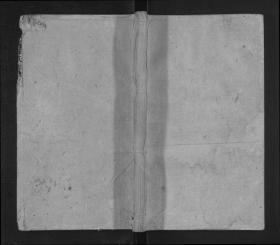 伍氏十一修族谱 [13卷,及卷首] 复印件