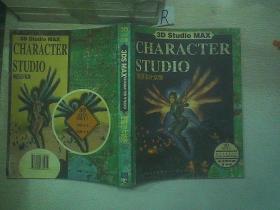 3DS MAX Character Studio角色設計實例