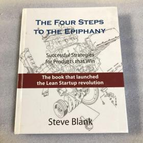 The Four Steps to the Epiphany  Successful Strat