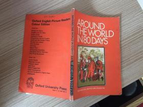 AROUND THE WORLD IN 80DAYS(周游世界八十天)插圖很多