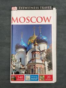 DK Eyewitness Travel Guide Moscow  莫斯科旅游指南