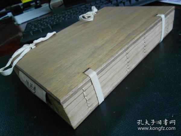 """Rare book of ancient books from the Republic of China, Wanmu Caotang, Kang Youwei's """"Fake Scripture Examination"""", with exquisitely printed versions"""