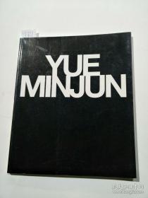 YUEMINJUN(宀虫晱鍚涚敾灞曪級宀虫晱鍚涚敾闆嗭紙鑻辨枃鐗�