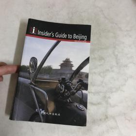 Insiders Guide to Beijing 2009