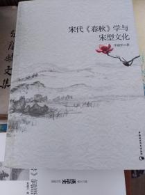 瀹嬩唬銆婃槬绉嬨�嬪涓庡畫鍨嬫枃鍖�  08骞村垵鐗�