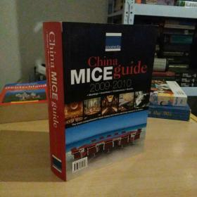 《China MICE Guide 2009-2010 中国会展指南》英文原彩图版