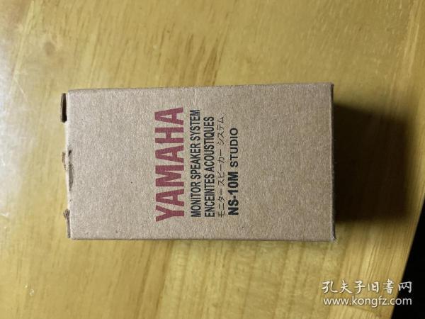 雅马哈NS-10M  U盘