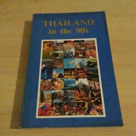 《THAIL AND IN THE 90S  90年代的泰国》 外文彩图版