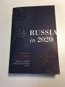 Russia in 2020: Scenarios for the Future锛堣嫳鏂囧師鐗堛�佸钩瑁呭鍥撅級鍖呴偖