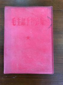 1968骞达紙姣涗富甯墜涔﹂�夐泦锛�
