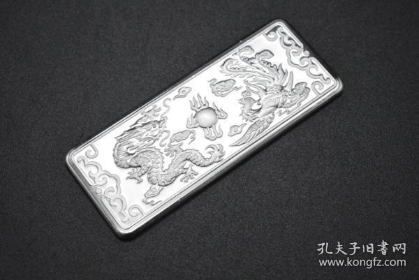 (P4962)纯银《收藏小银条》一个 礼品小银条 重量:20.17g。尺寸:5.5*2.2cm